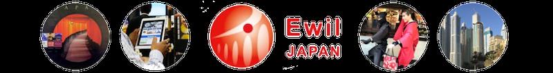 EwilJapan